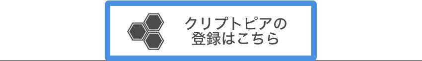 f:id:ico_maru:20180202151053p:plain