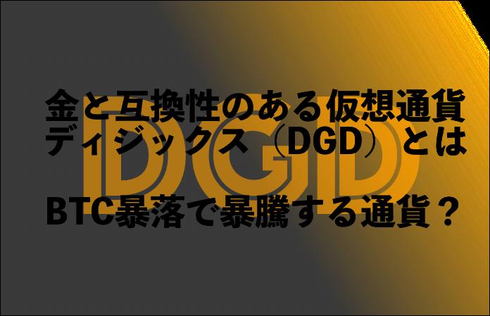 f:id:ico_maru:20180203203812p:plain