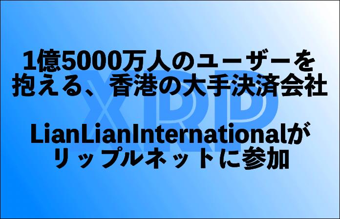 f:id:ico_maru:20180209101944p:plain