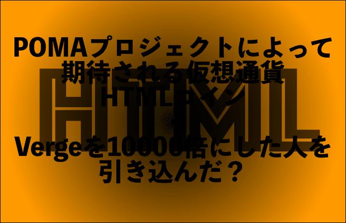 f:id:ico_maru:20180215122711p:plain