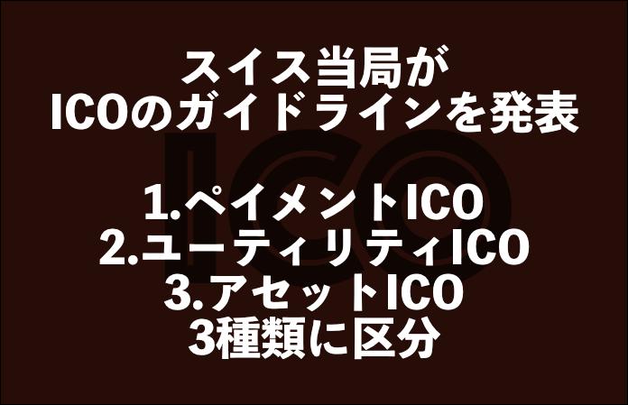 f:id:ico_maru:20180217193936p:plain