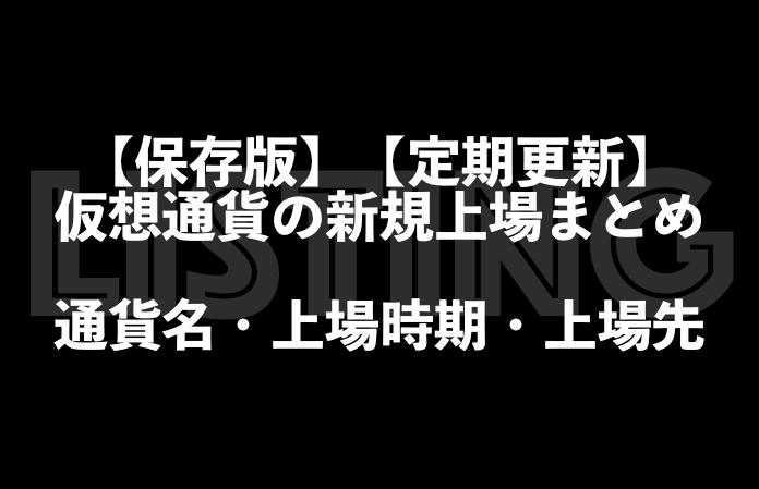 f:id:ico_maru:20180218224258p:plain