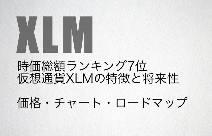 f:id:ico_maru:20180401012821p:plain