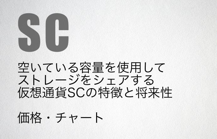 f:id:ico_maru:20180405162733p:plain