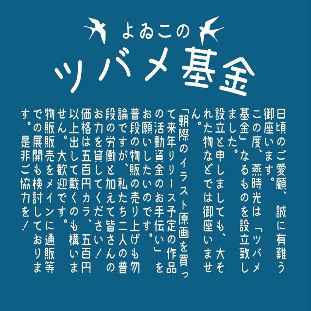 f:id:icoasagiwa:20180616193550j:image