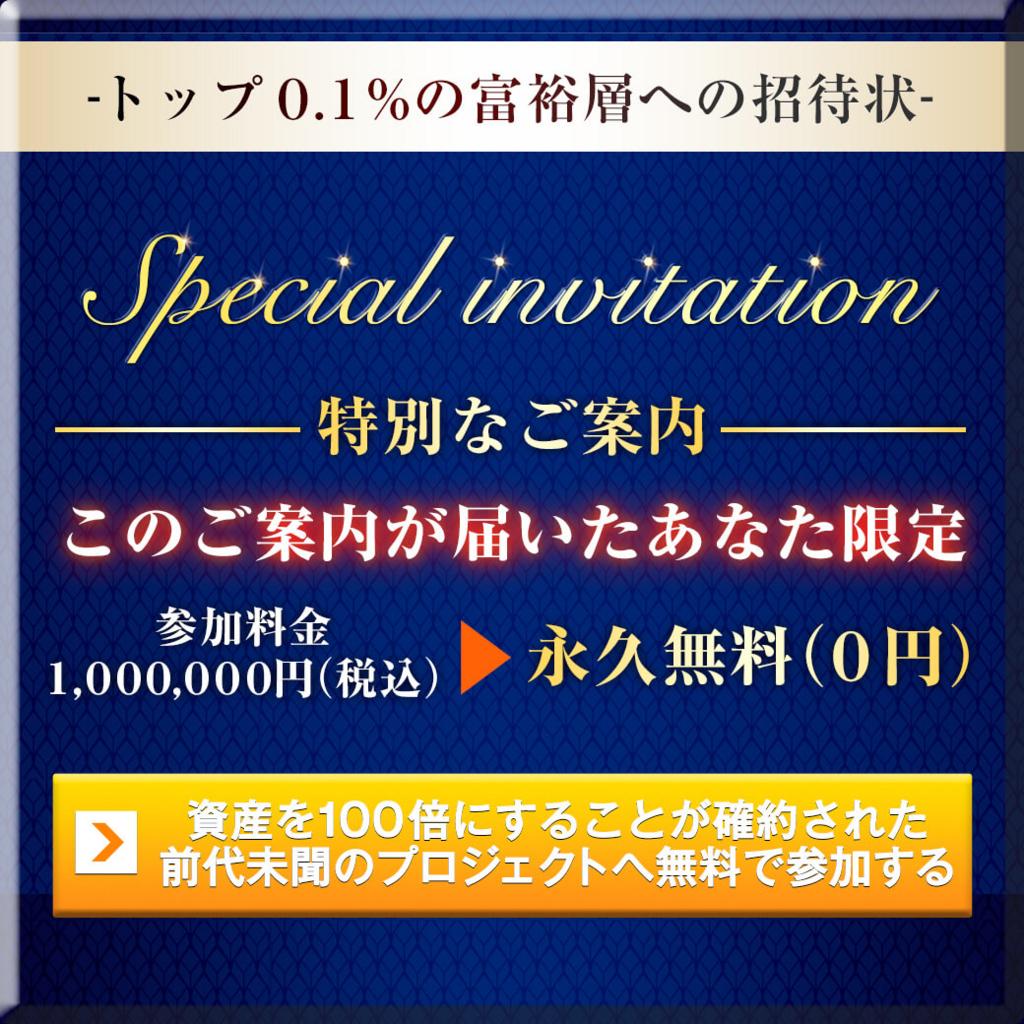 f:id:icobot:20180418201957j:plain