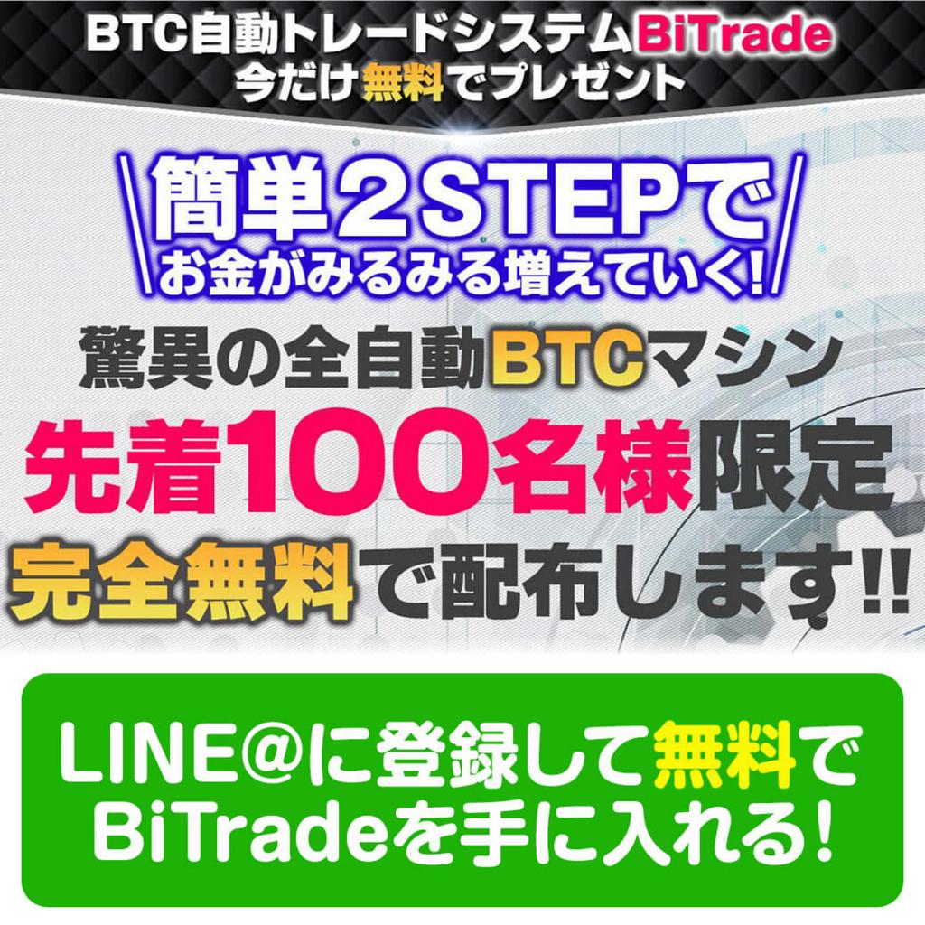 f:id:icobot:20180504200031j:plain