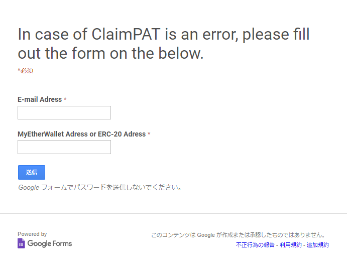 f:id:icobot:20180508212301p:plain