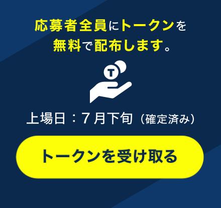 f:id:icobot:20180522192949p:plain