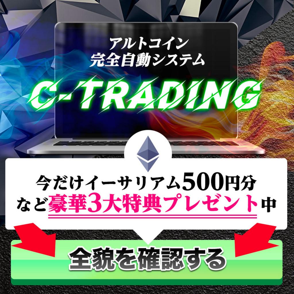 f:id:icobot:20180824181945j:plain