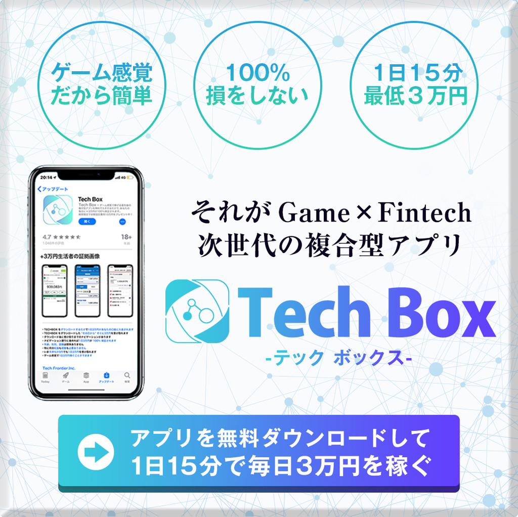f:id:icobot:20180831143621j:plain