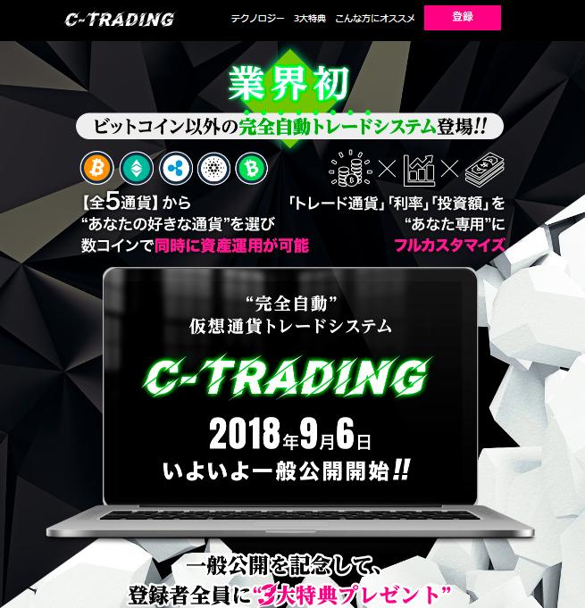f:id:icobot:20180831145210p:plain
