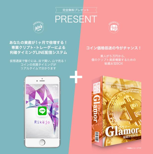 f:id:icobot:20180904180902p:plain