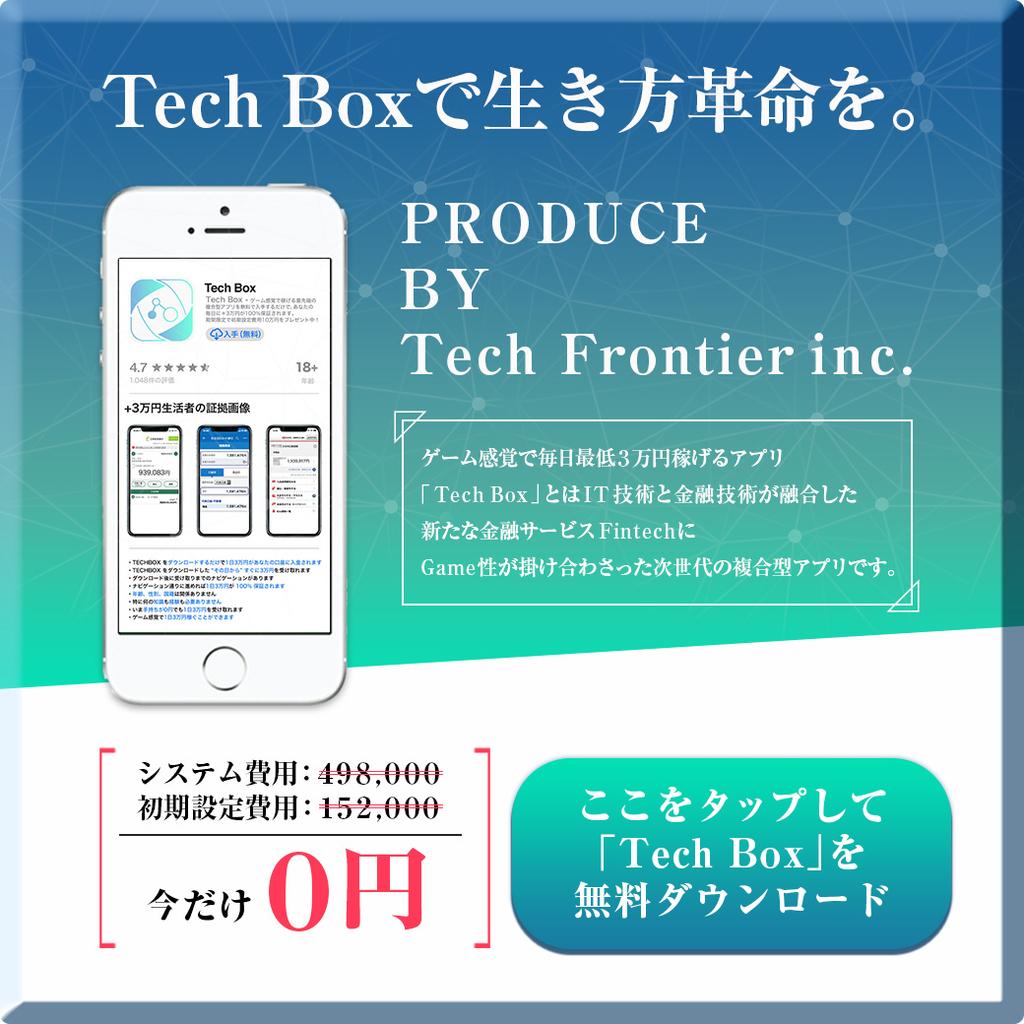 f:id:icobot:20180905172412j:plain