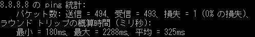 f:id:ict4d:20180120180504j:plain