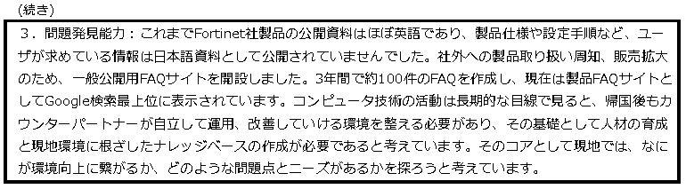f:id:ict4d:20180225152502j:plain