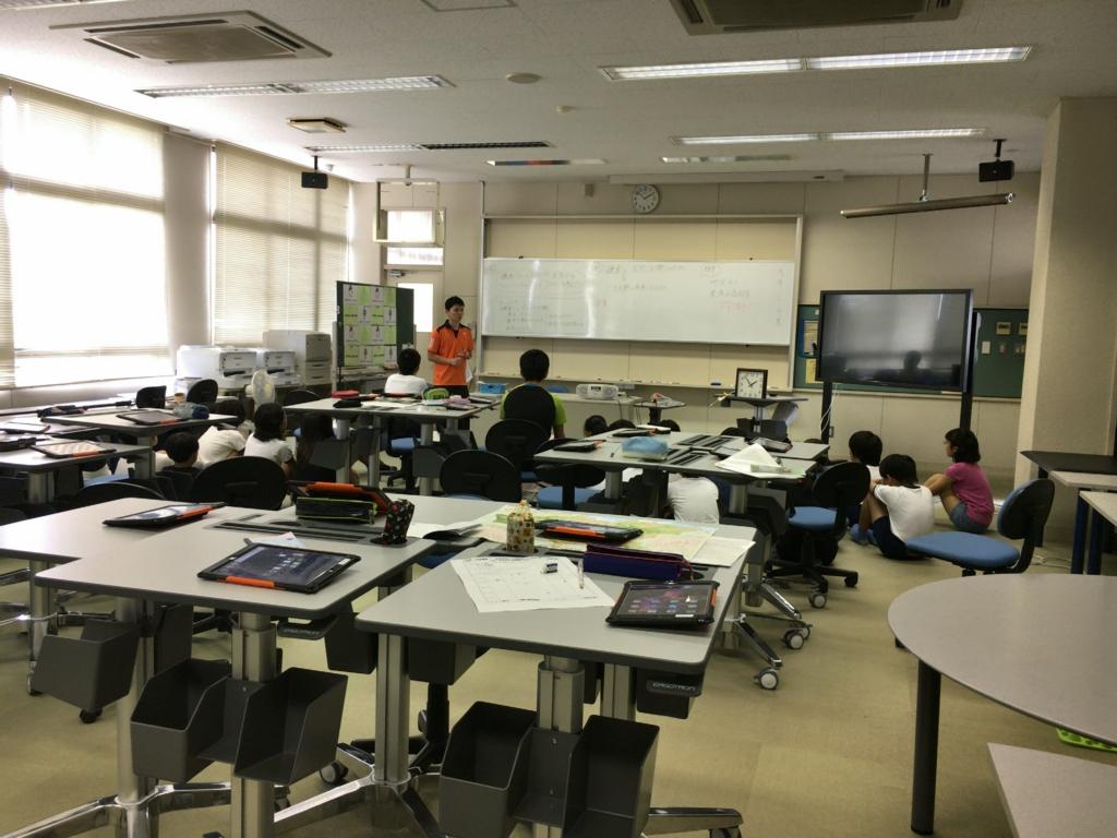 f:id:ict_in_education:20161225220358j:plain