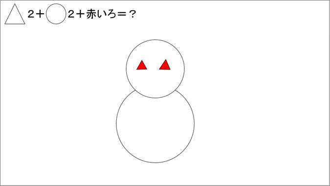 f:id:ict_in_education:20170410202227p:plain