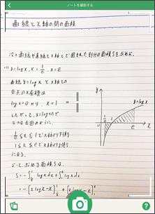 f:id:ict_in_education:20190122094121p:plain