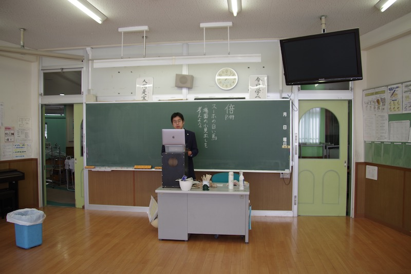 f:id:ict_in_education:20200305090236j:plain