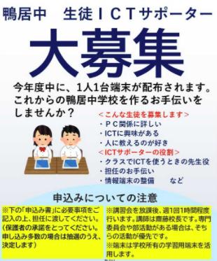 f:id:ict_in_education:20201019120607p:plain:w400
