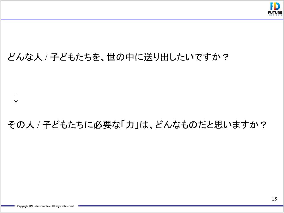 f:id:ict_in_education:20210721145440p:plain