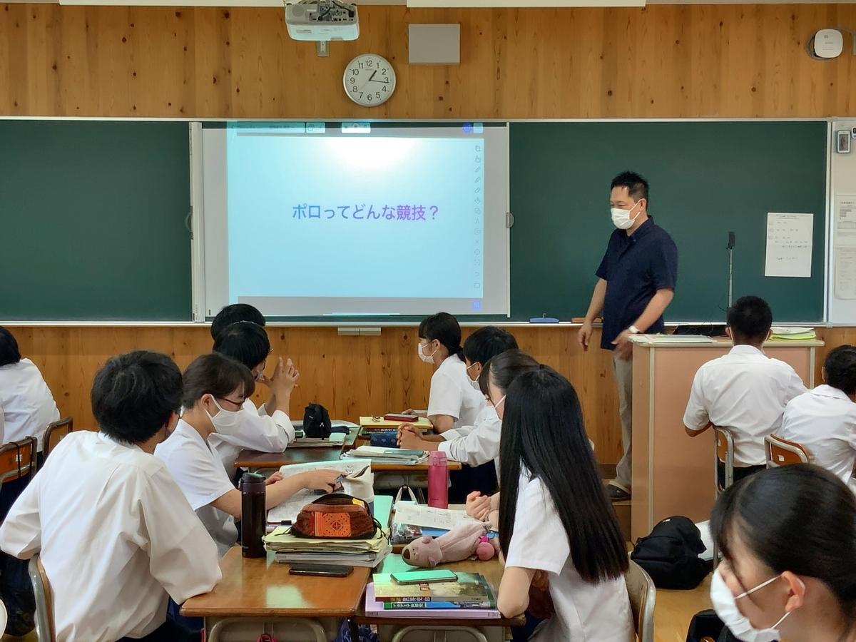 f:id:ict_in_education:20210804144853j:plain