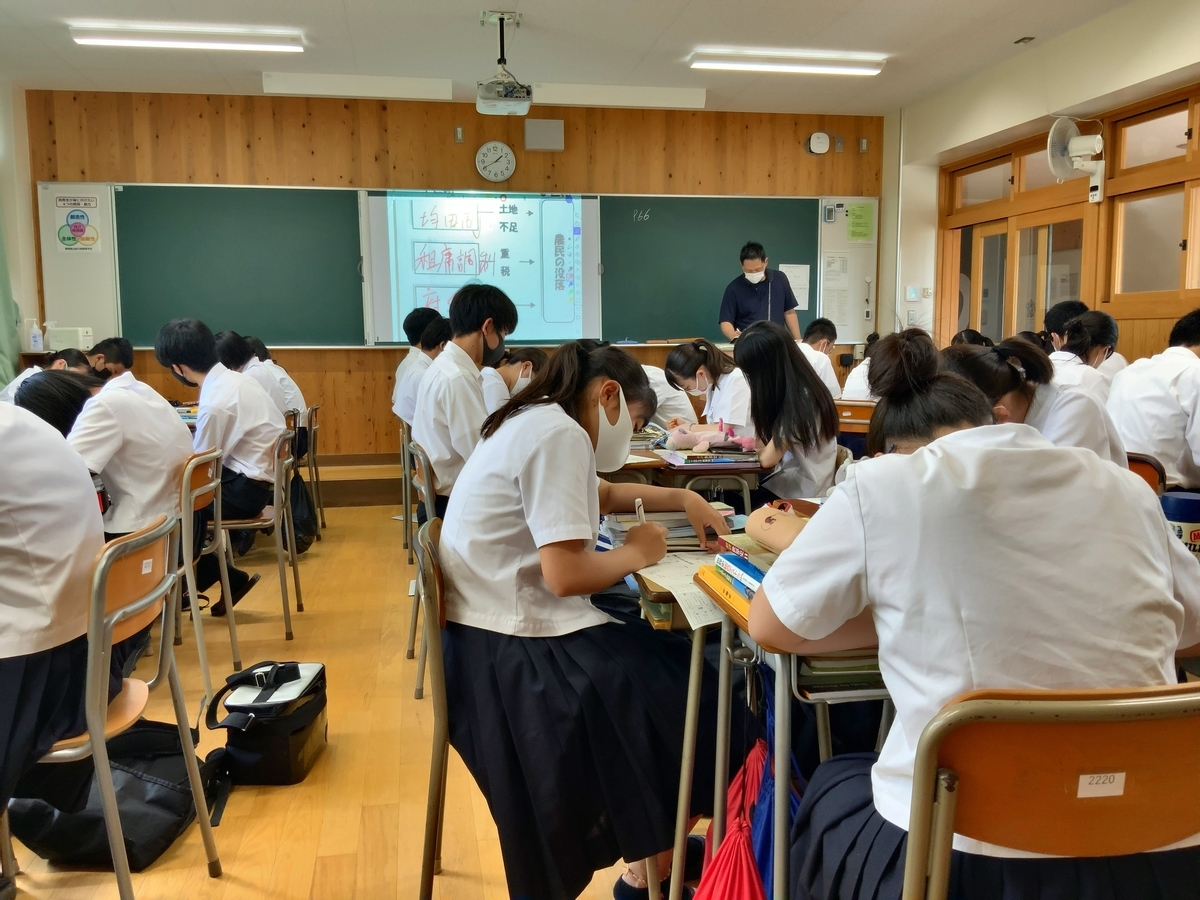 f:id:ict_in_education:20210804145052j:plain