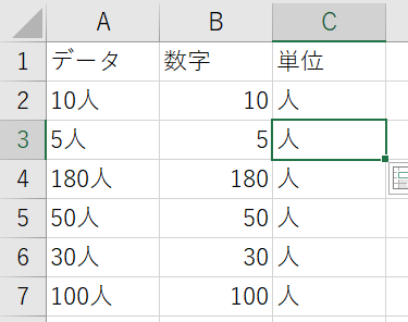 f:id:ict_in_education:20210924124554p:plain