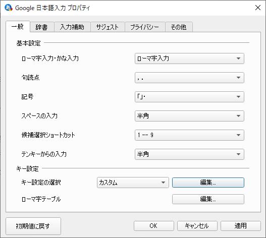 f:id:id-no-nannraka:20210408171715p:plain