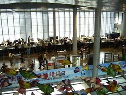 香港上海銀行03