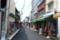 三津の商店街