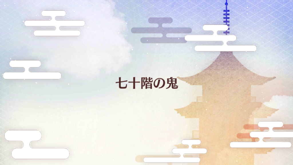 f:id:idabutsupotato:20180128092453p:plain