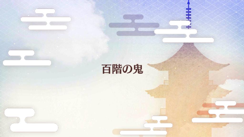f:id:idabutsupotato:20180129204654p:plain