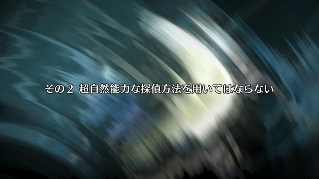 f:id:idabutsupotato:20180511230515j:image