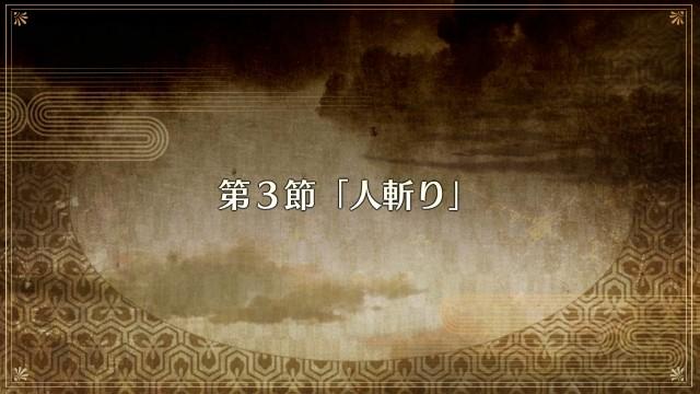 f:id:idabutsupotato:20180616190223j:image