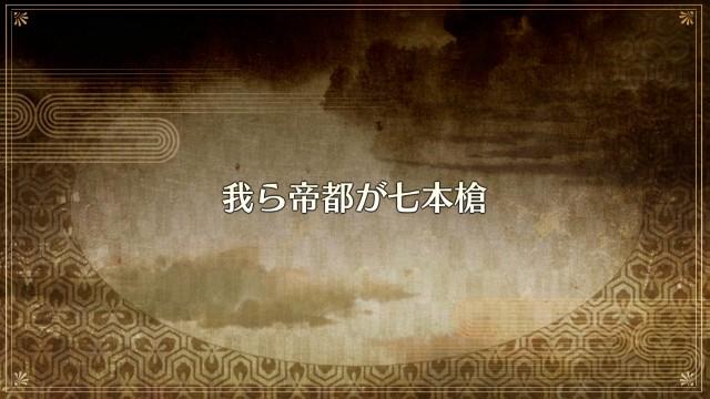 f:id:idabutsupotato:20180627125804j:image
