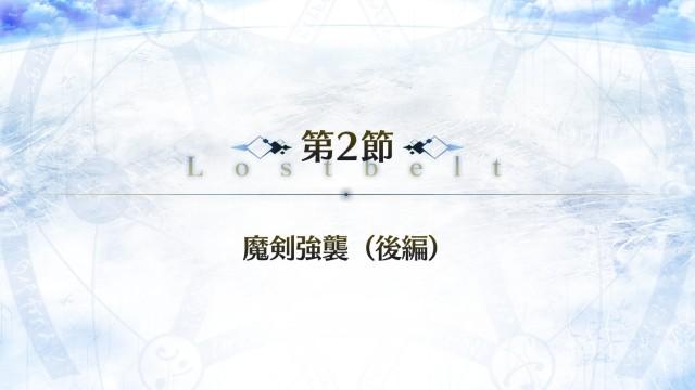 f:id:idabutsupotato:20180720065402j:image