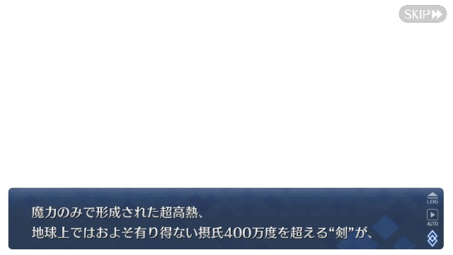 f:id:idabutsupotato:20180728234414j:image