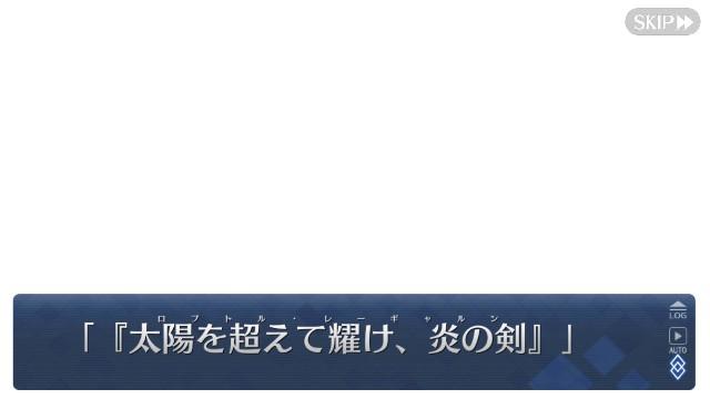 f:id:idabutsupotato:20180728234625j:image