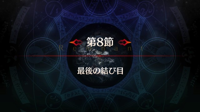 f:id:idabutsupotato:20181110171738j:image