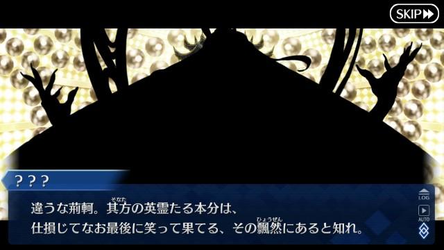 f:id:idabutsupotato:20181201212353j:image
