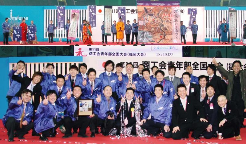 f:id:ide-seinennbu:20090917084244j:image