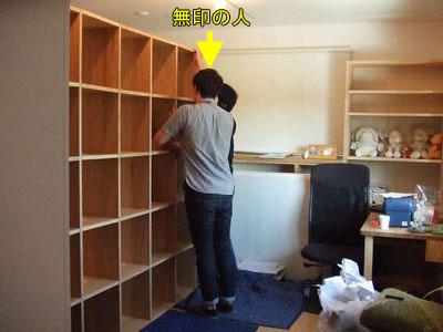 f:id:idea-for-life:20170426200836j:plain
