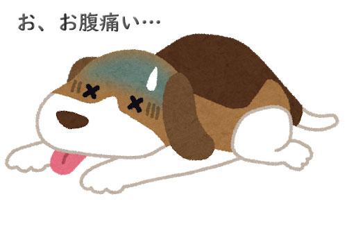 犬がお腹を壊しているイラスト