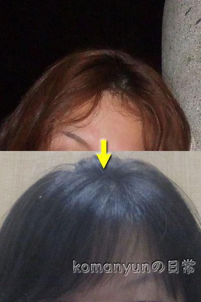 前髪のうねりビフォーアフター