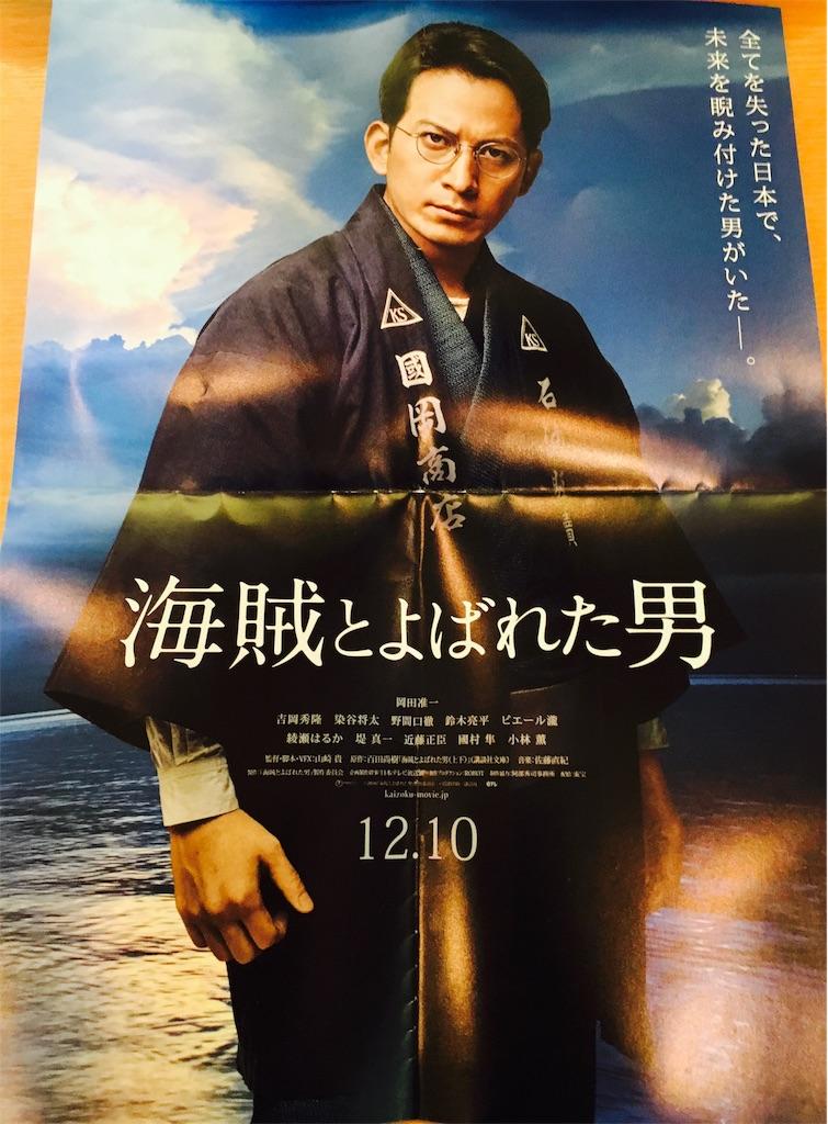 f:id:idehazuki:20160403161209j:image