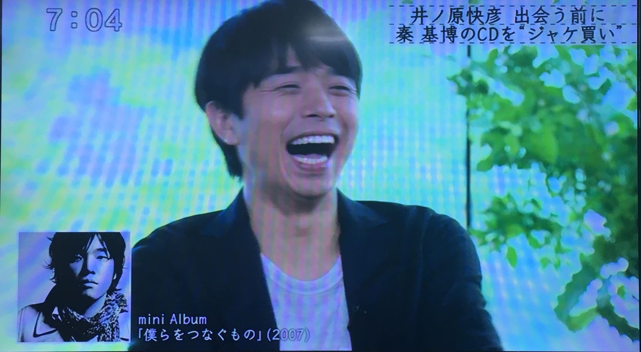 f:id:idehazuki:20160606185711j:image