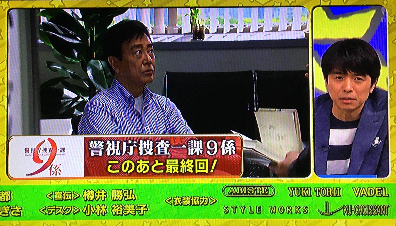 f:id:idehazuki:20160615210122j:image