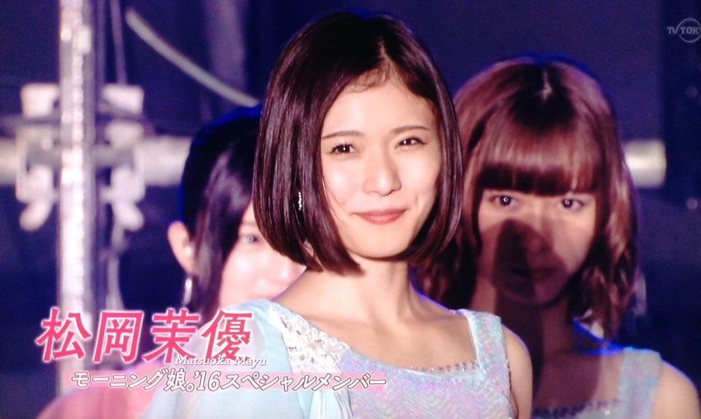 f:id:idehazuki:20160618204936j:image